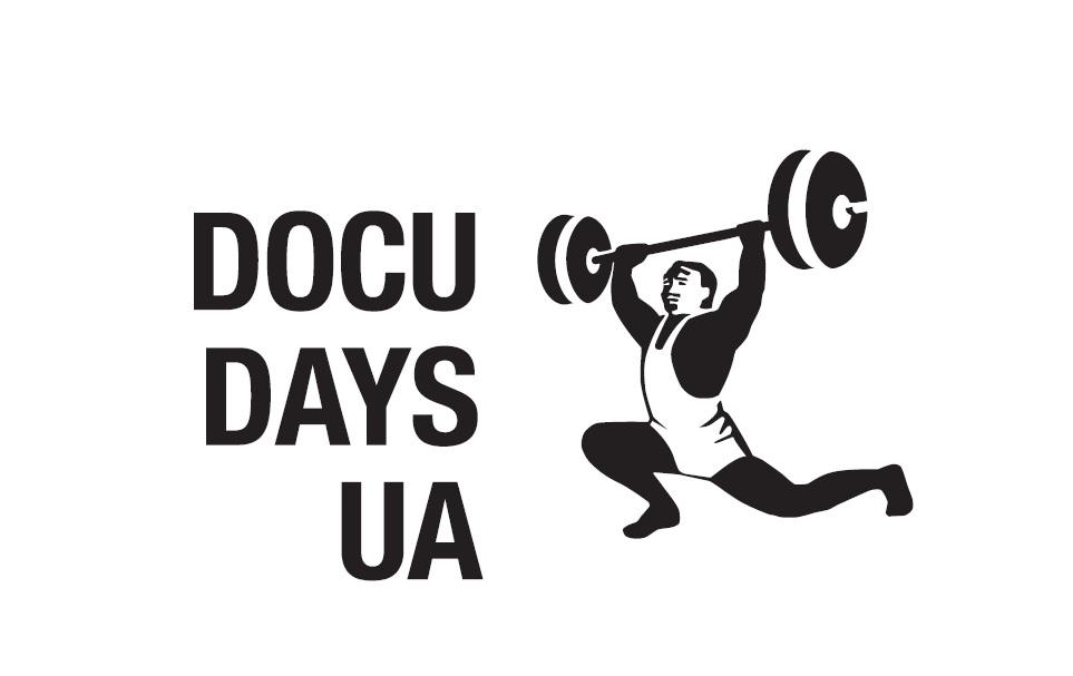 Председатель львовской кинокомисии  вошла в жюри Docudays UA