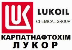 «Карпатнафтохим» выпускающий этилен, полиэтилен и поливинилхлорид допускает возможность увольнения всех сотрудников