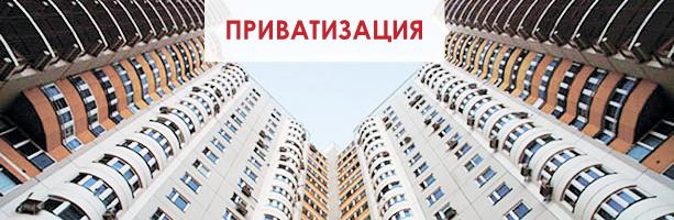 Львовская мэрия продаст на аукционе шесть объектов недвижимости