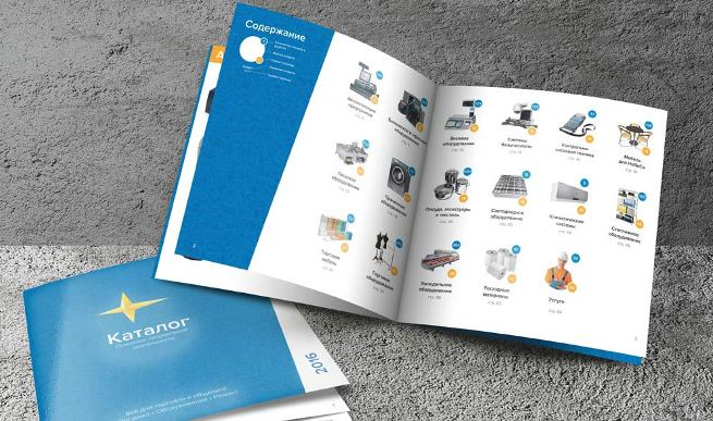 Виготовлення каталогів по найнижчим цінам в Україні (Изготовление каталогов по самым низким ценам в Украине)