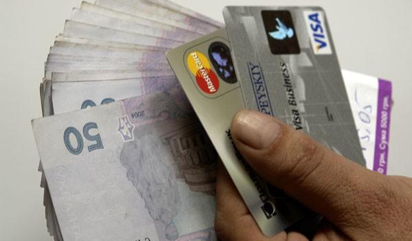 кредит на вашу банковскую карту