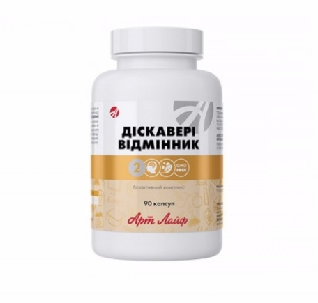 Комплекс витаминов и минералов