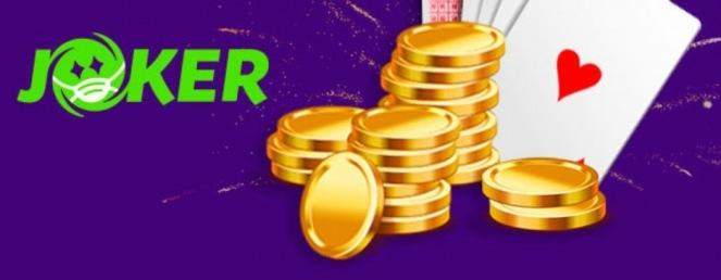 В казино JOKER играть можно абсолютно легально!