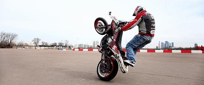 Як навчитися їздити на мотоциклі